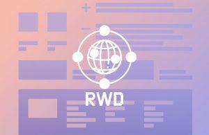 行銷趨勢:用 RWD 手機網頁設計有效提升你的銷售量!